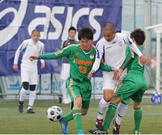 ASICS JAPAN CUP